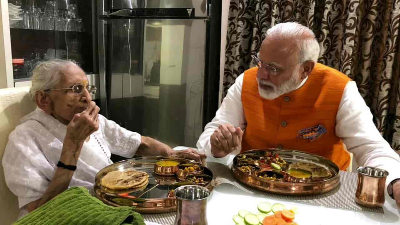 Narendra Modi with her mother