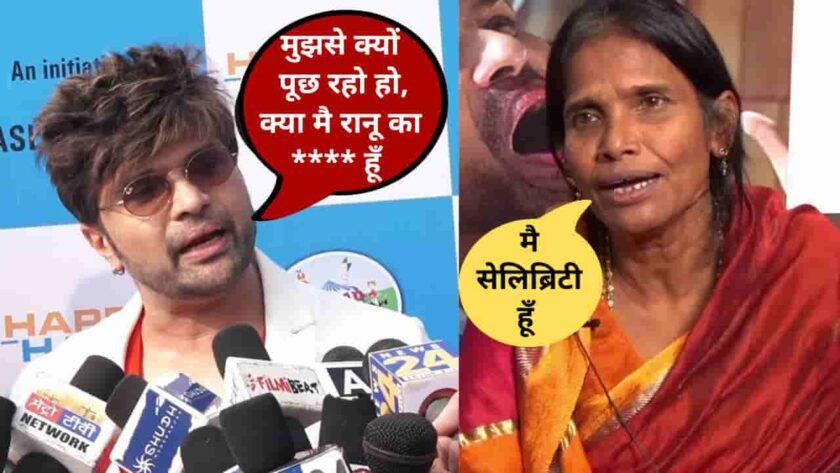 Himesh Reshammiya angry reaction