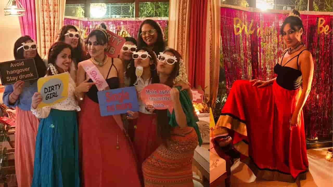 Kamya Punjabi bachelorette party