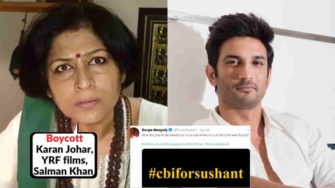 Boycott Karan Johar, YRF films, Salman Khan