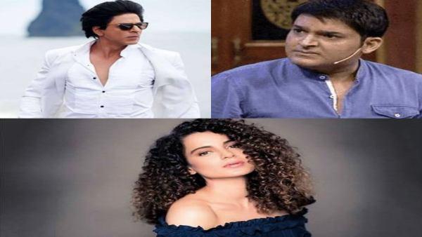 Kangana Ranaut, Kapil SHarma Shahrukh Khan