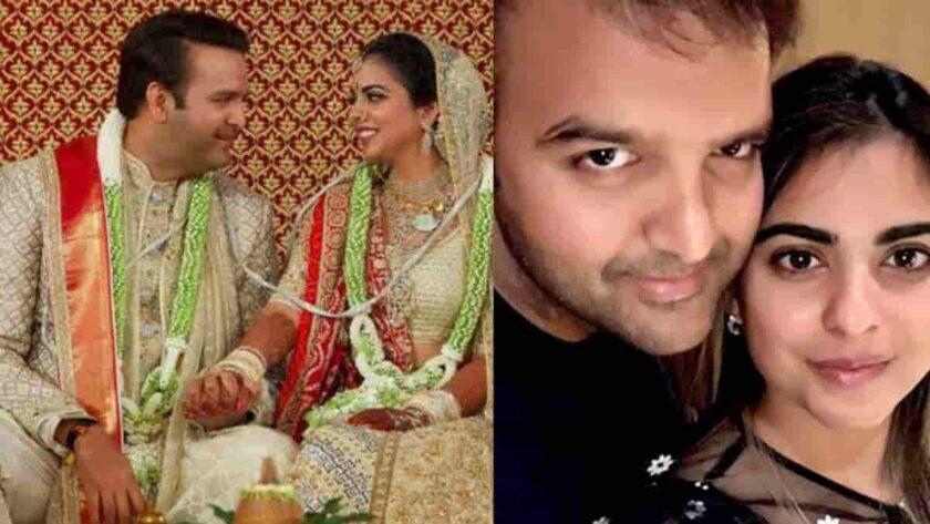 Isha Ambani's marriage completed two years