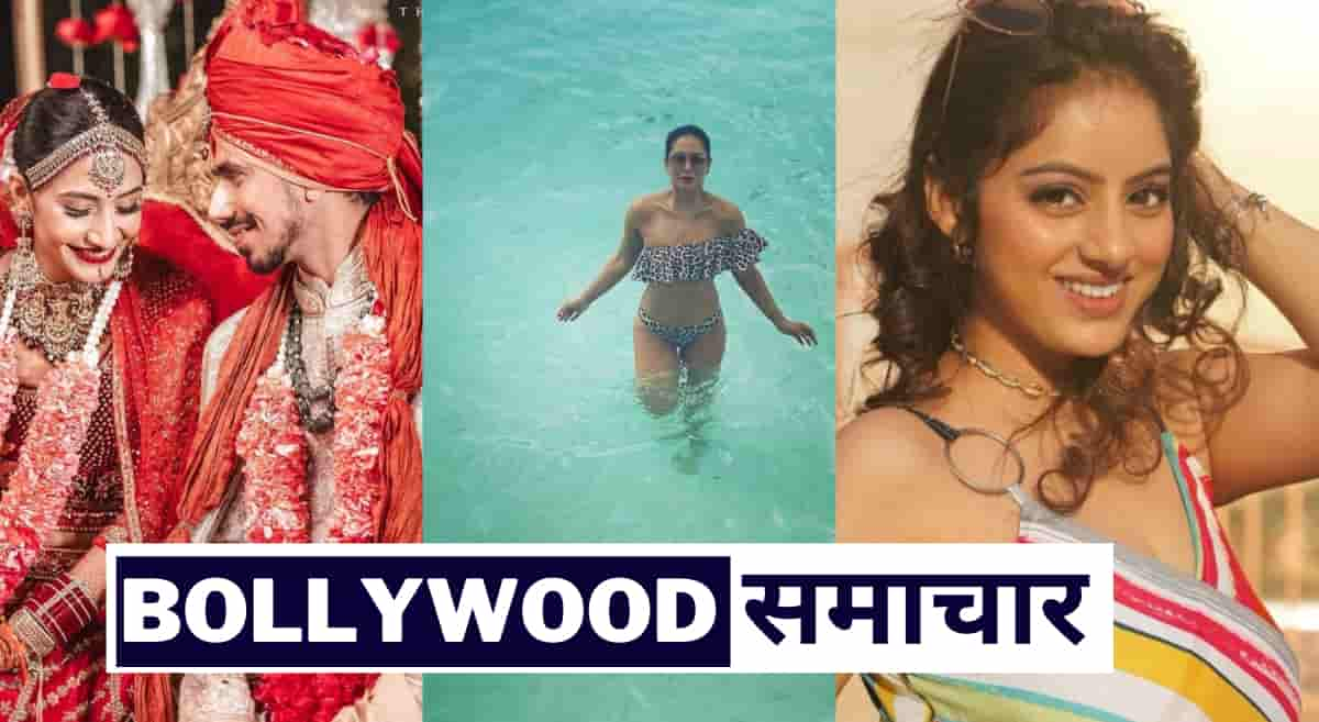 bollywood news today