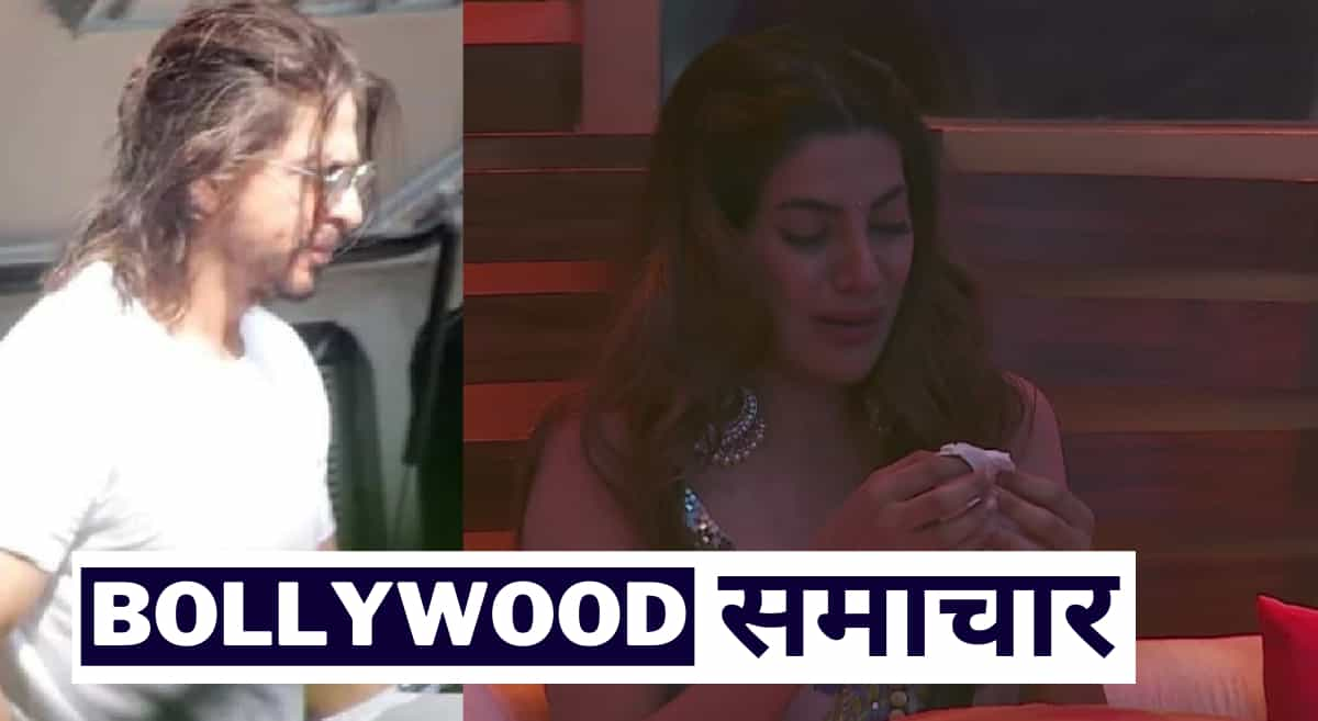 Today's Bollywood News: 01 December 2020