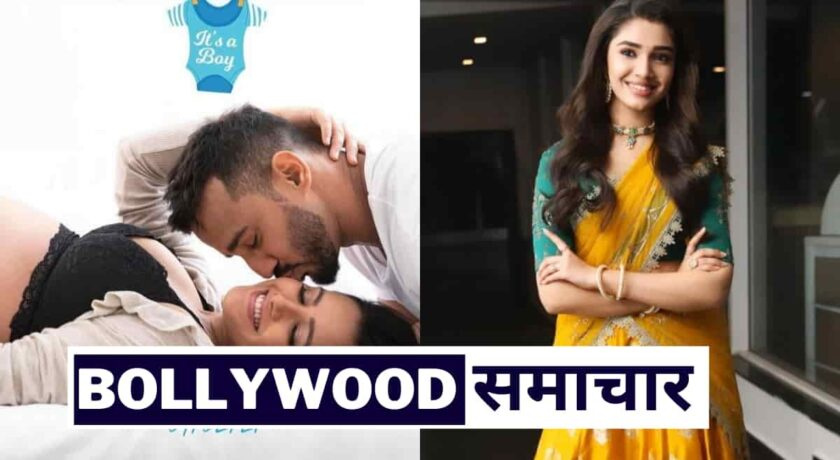 Bollywood Television