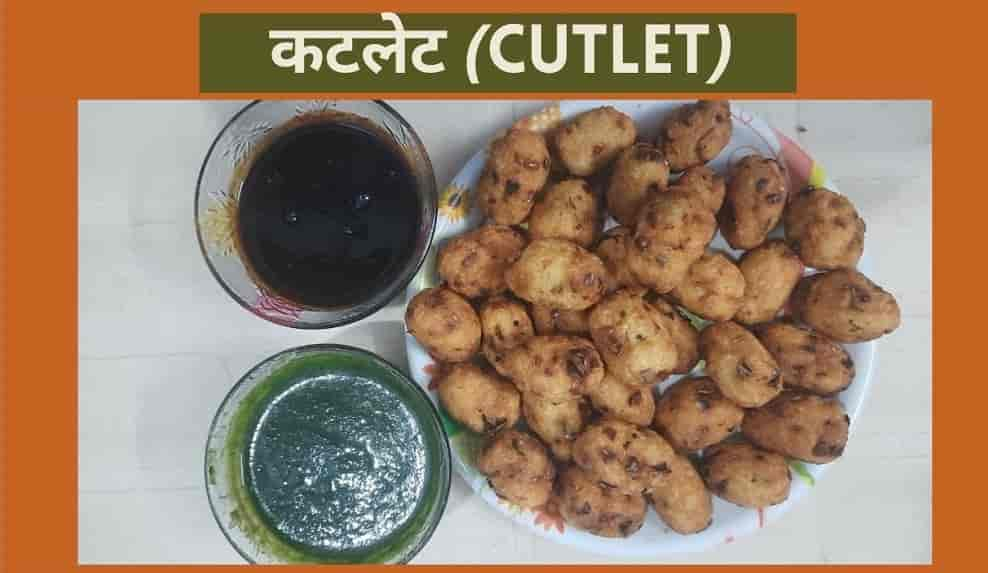 Rava Cutlet Recipe