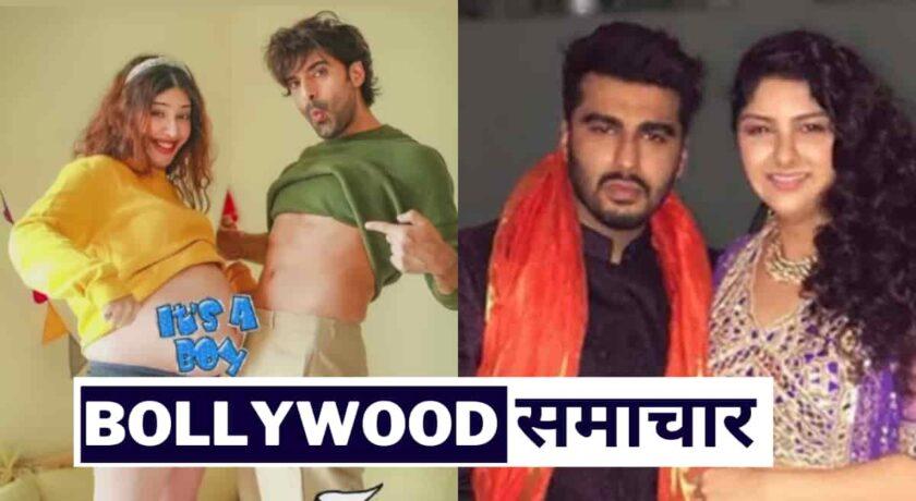 Bollywood Television News