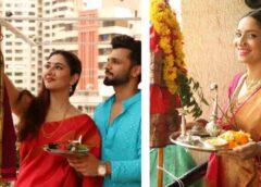 दिशा परमार और राहुल वैद्य से लेकर बॉलीवुड के इन सितारों ने मनाया गुड़ी पड़वा
