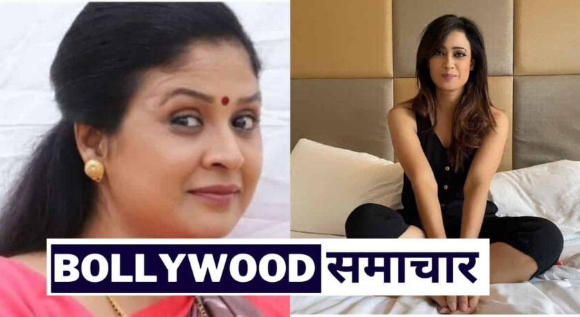 Bollywood 5 news