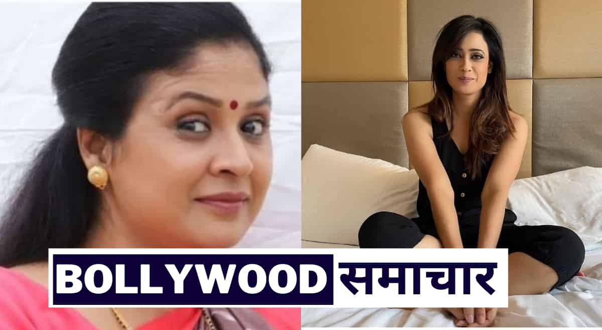 Bollywood 5 news