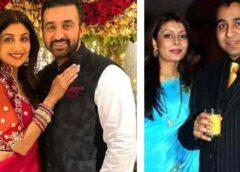 शिल्पा शेट्टी के पति ने एक्स वाइफ को लेकर किया बड़ा खुलासा, बहन के पति संग था अफेयर