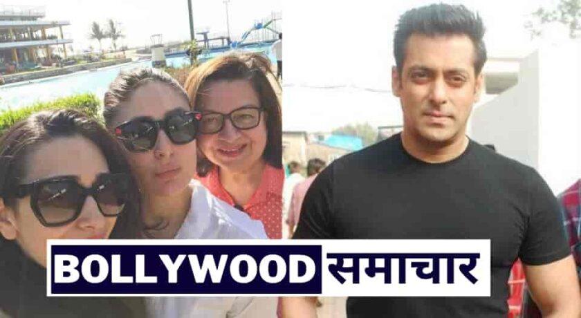 Salman Khan Kareena Kapoor