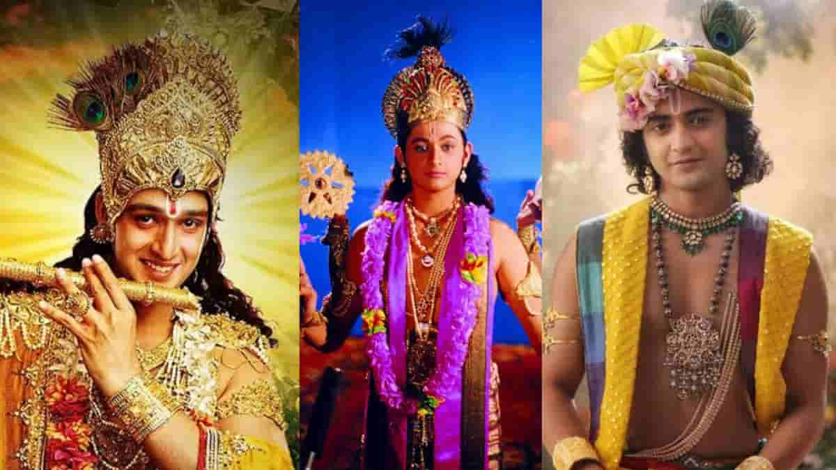 Actors as Krishna