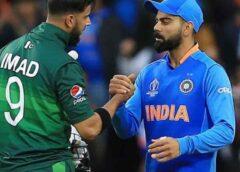 टी-20 वर्ल्ड कप में पाकिस्तान को 5 बार धूल चटा चुकी है भारतीय टीम